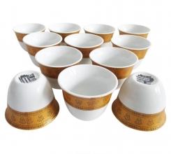 CAWA_CUP